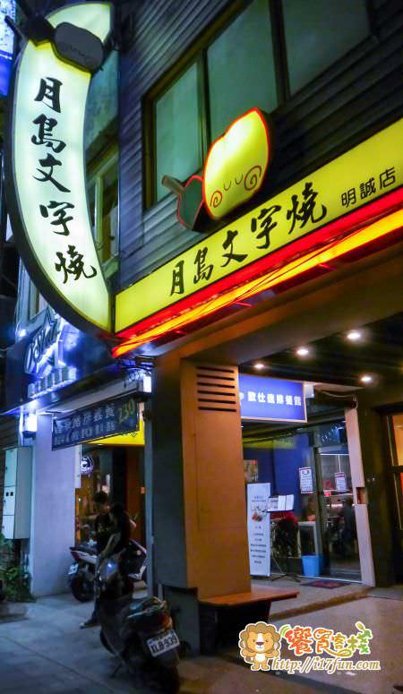 yu-dao