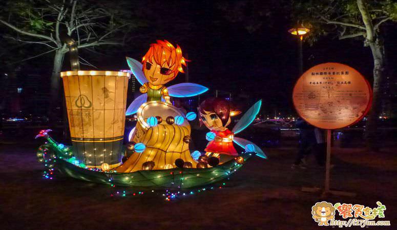 2015-kaohsiung-lantern-festival