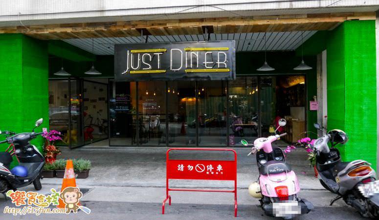 just-diner
