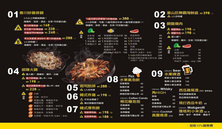 menu1-1