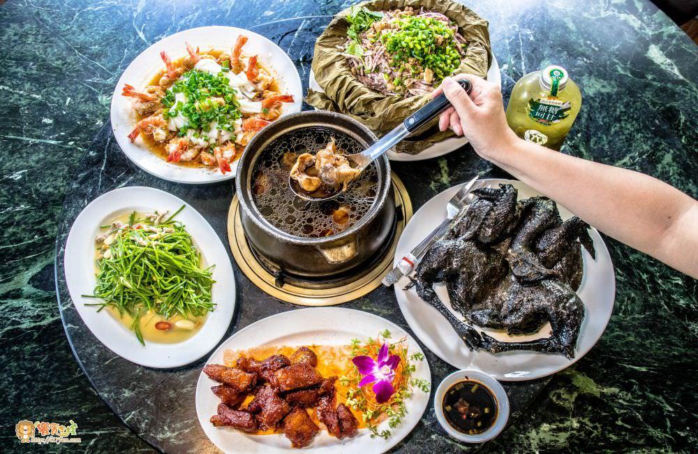 觀音山 綠野山莊土雞城吃合菜適合聚餐