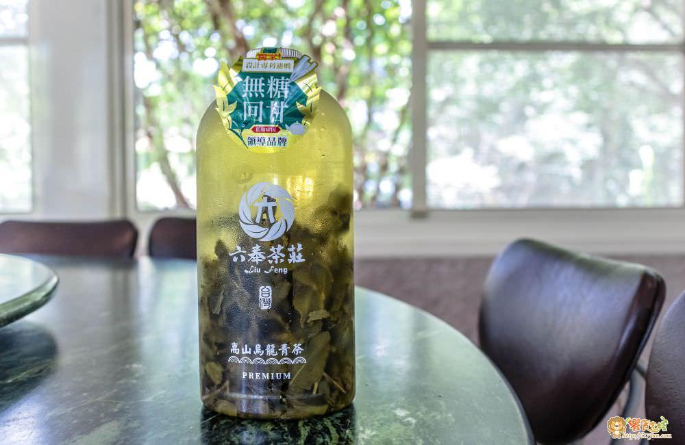觀音山 綠野山莊土雞城冷泡茶