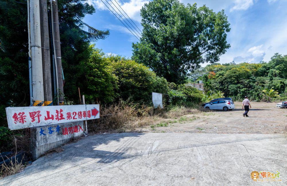 觀音山 綠野山莊土雞城第二停車場